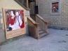 Cristian - la street-art incontra l'arte ufficiale fuori del portone del Palagio dei Capitani di Parte Guelfa