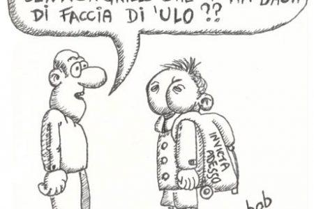 Vignetta 2.3.2013