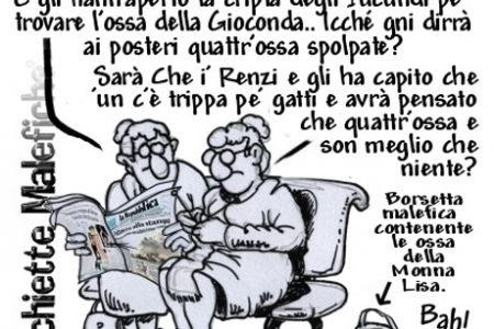 Vignetta 17.8.2013