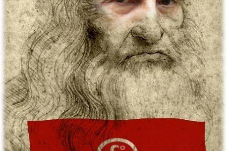 Il dono di Leonardo