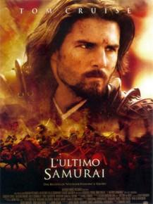 ultimo_samurai