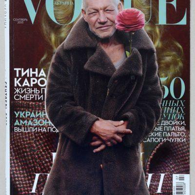 Slavik, il senzatetto con la passione per la moda.
