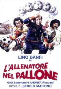 L_allenatore_nel_pallone
