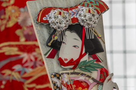 XVII Festival Giapponese