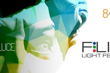 F-light 2015
